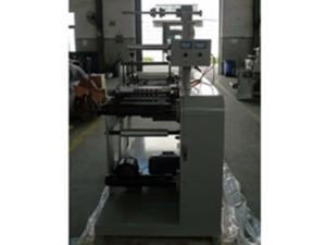 Slitting Machine with Rotary Die Cutting Station, DK-320G
